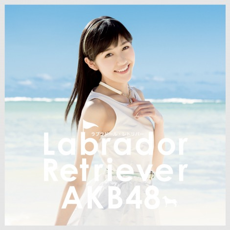 AKB48 渡辺麻友(まゆゆ)総選挙 ... : 2014年7月カレンダー : カレンダー