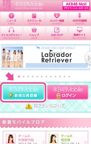 mobile_akb_01
