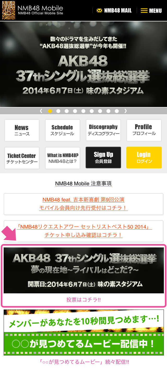 mobile_nmb_01