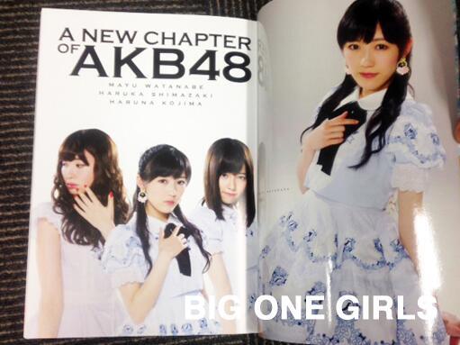 140709_BIG ONE GIRLS NO.023_2