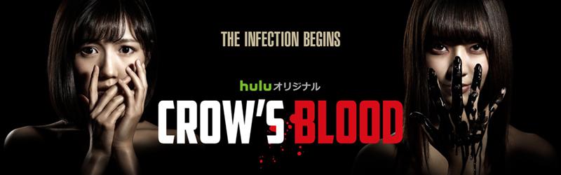 crowsblood