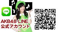 float_line_qr
