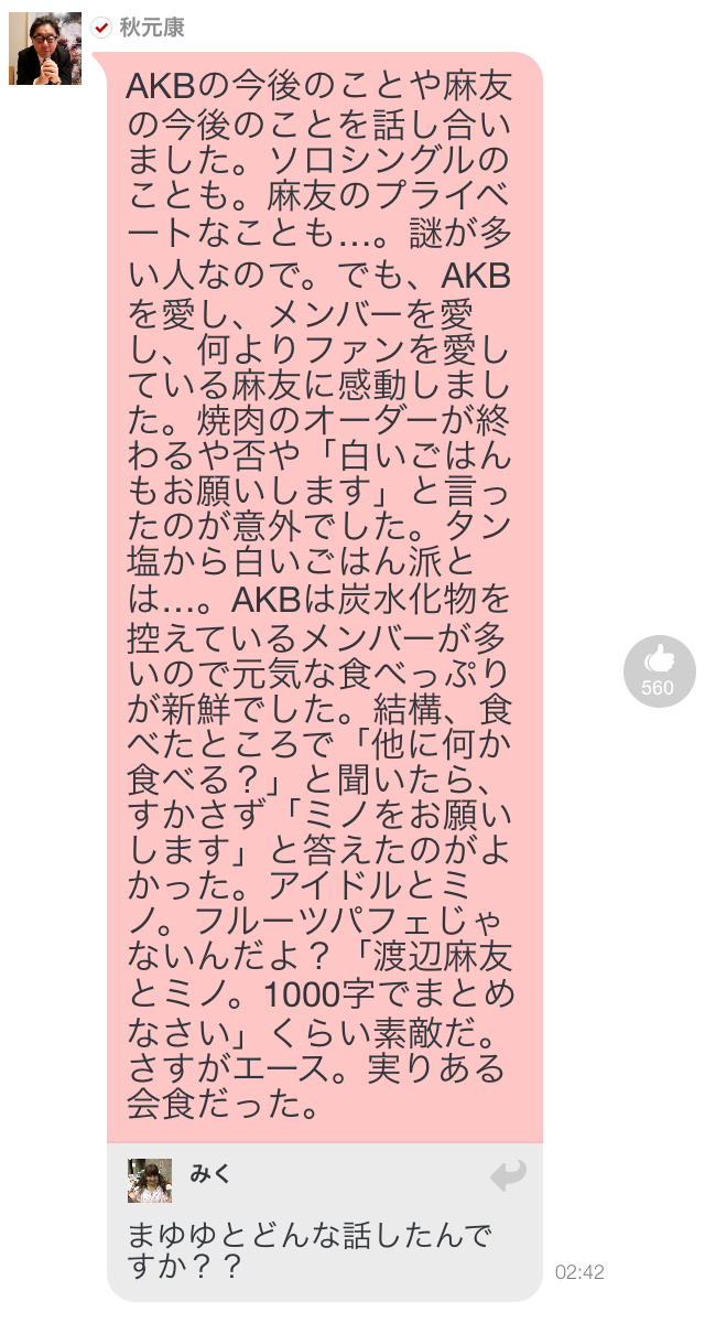 140909_755_5