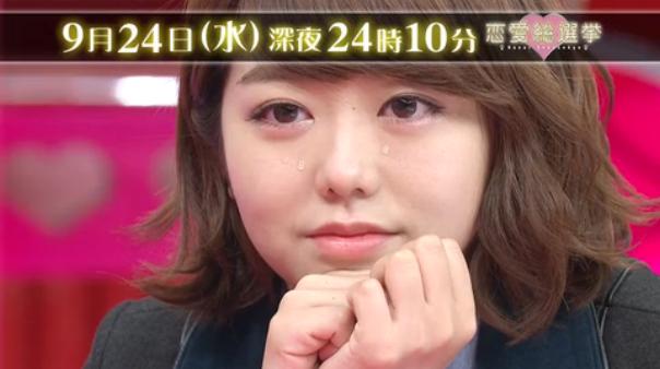 140922_恋愛総選挙_05