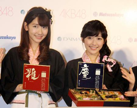 140922_AKB48コラボおせち_1