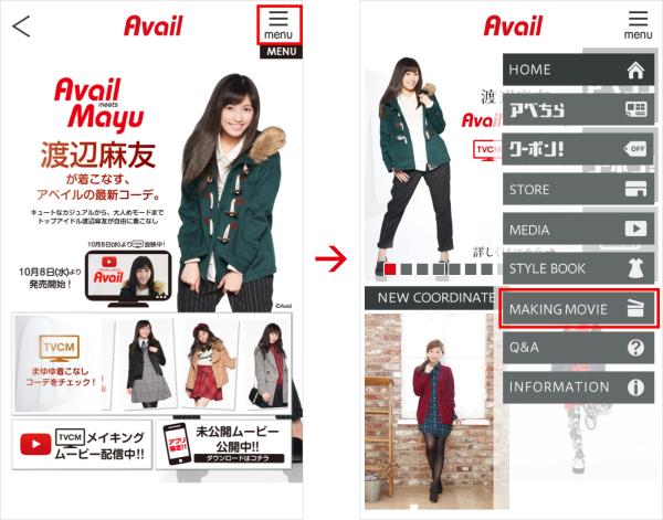 141007_avail_app