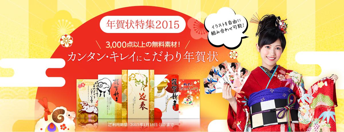 スクリーンショット 2014-11-04 11-4(火) 0.11.01