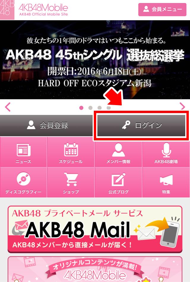 kaiyaku_akb_01