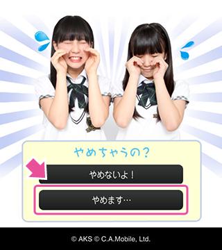 kaiyaku_hkt_03