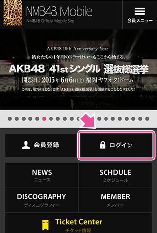 kaiyaku_nmb_01