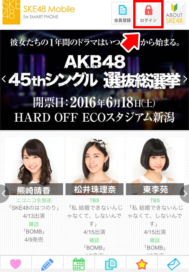 kaiyaku_ske_01