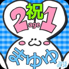 21_muchichi_bl