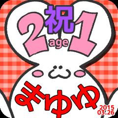 21_muchichi_re