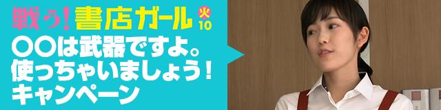 tsukachaimashow_s