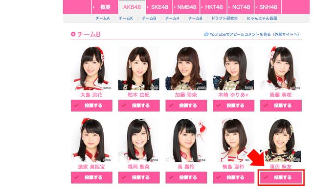 vote-dmm_02