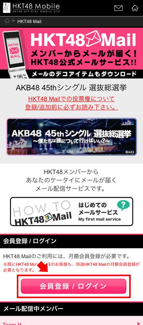 cancel_hktmail_01