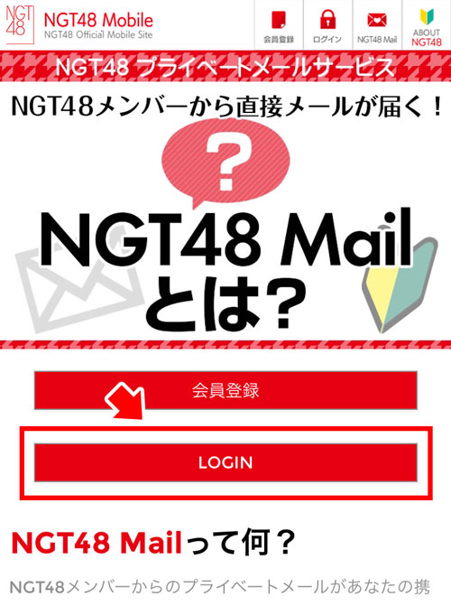 cancel_ngtmail_01