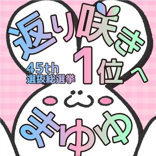 muchichi_01