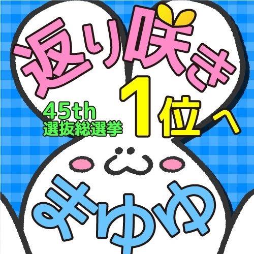 muchichi_blue