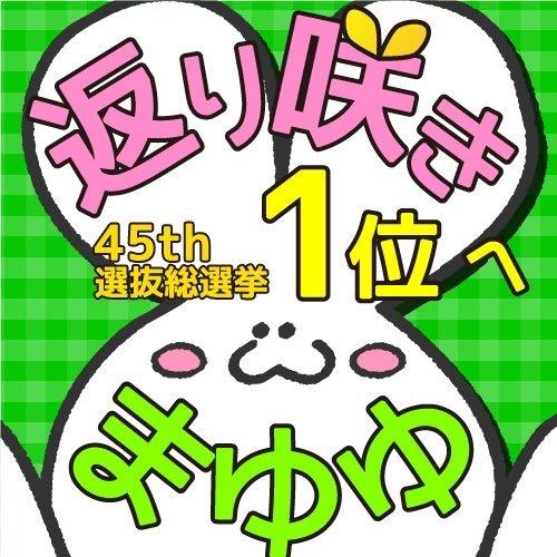 muchichi_green