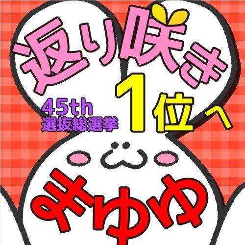 muchichi_red